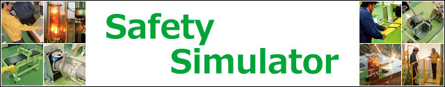 Safety Simulator