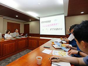 韓国ソウルの大韓産業安全協会で「安全体感研修概論」を発表