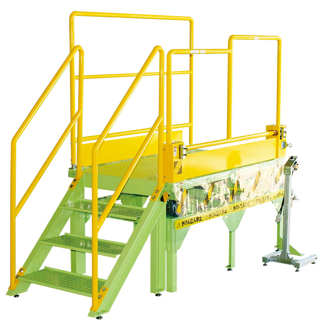 Stage Incline Accident Simulator