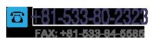 TEL +81-533-80-2323