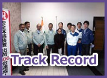 Introduction Track Record