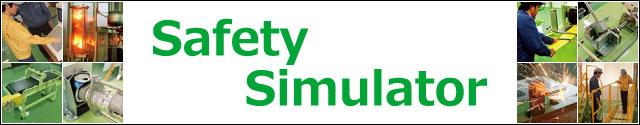 Safety Simulator