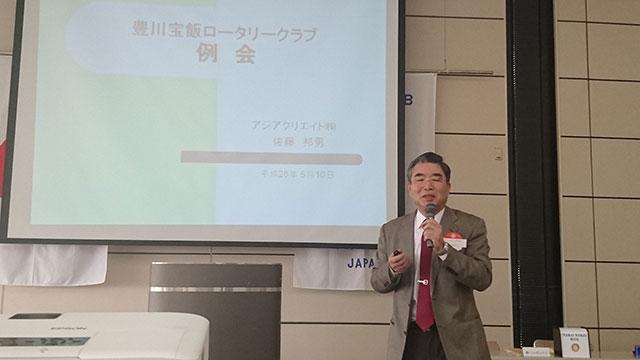 佐藤社長が、卓話「安全体感研修概論」を話しました